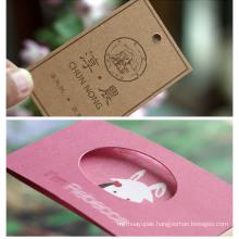 Hot Sale Custom Made Transparent Plastic Business Card
