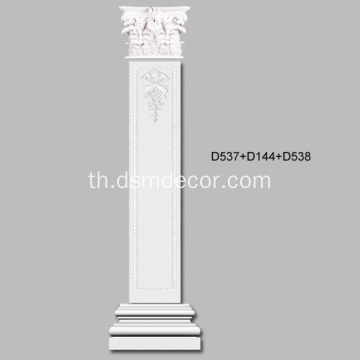 Simple Pilic Base Pilaster Base