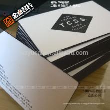 Бумага для визитных карточек
