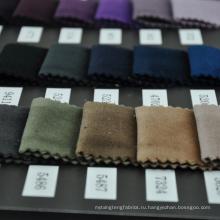 Стоковые велюровые ткани оптом для одежды