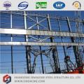 Hoher Aufstieg Prefab Steel Structure Workshop