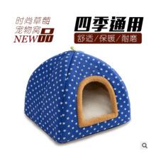 Yurts perrera para perros pequeños