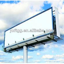 Городская световая реклама