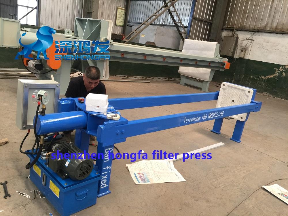 filter press (1)