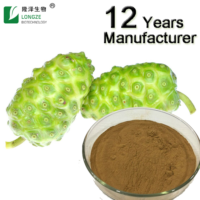 noni fruit powder2