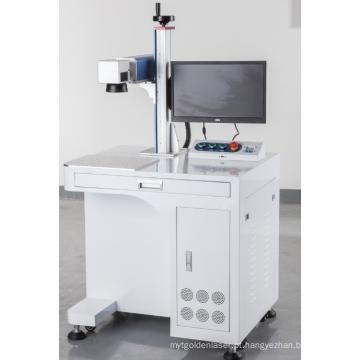 máquina de marcação a laser de fibra para metal / chaveiros / caneta