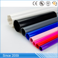 Colorful hard PP pipe/ PP plastic pipe /tube,small plastic tube 45mm