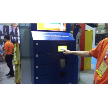 airport electronic cell phone charging password locker