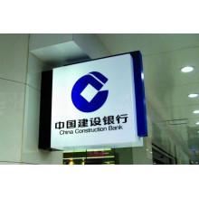 Banque de luminosité extérieur publicité boîte acrylique légère de LED