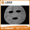 ткань nonwoven маска коллагена лицевая листы водорастворимый