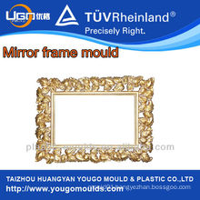 ABS plastic frame moulding for house decoration