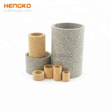 Sintered porous 316 stainless steel bronze metal powder uniaxial cartridges - Double-open structure for larger filtering surface
