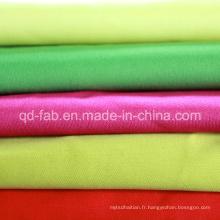 Tissu en poudre teinté solide (QF13-0482)