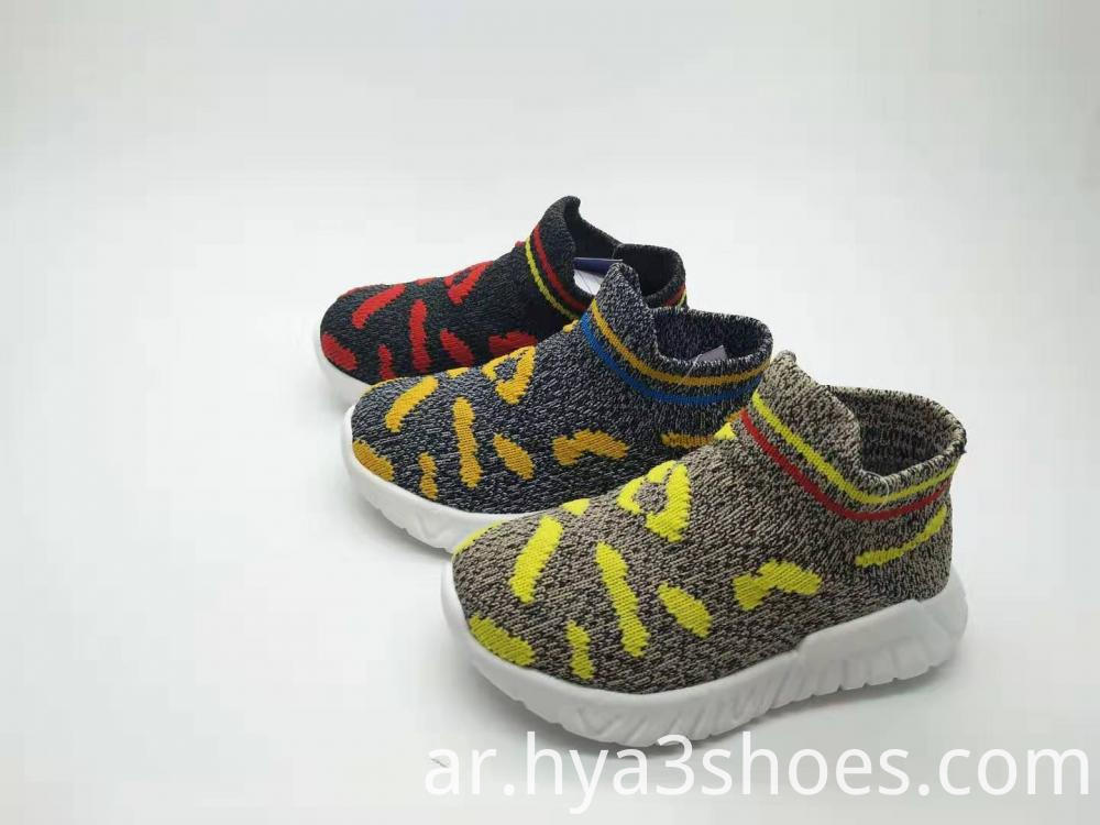 Child Flyknit Shoes