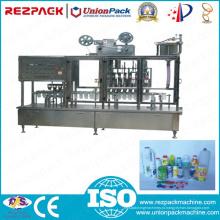 Машина для заполнения и уплотнения пластиковых коробок (RZP)