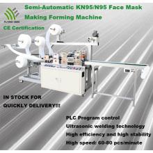 Высокоскоростная машина для производства масок KN95 / N95