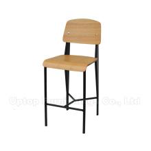 """Современные Жана Пруве """"Старбакс"""" стандартные барные стулья (СП-BBC256)"""
