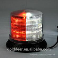 12V Светофор Светодиодный маяк мигать
