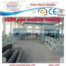 LOW PRICE OF PP PE conduit pipe making machinery