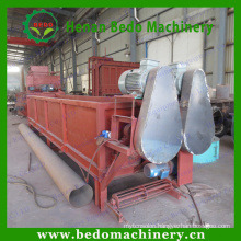 Bark Removing Machine Wood Logs Peeling Machine
