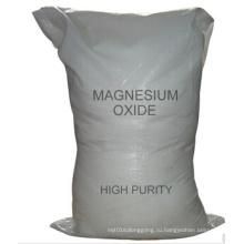 Белый или желтый порошок 90% Оксид магния для промышленного применения