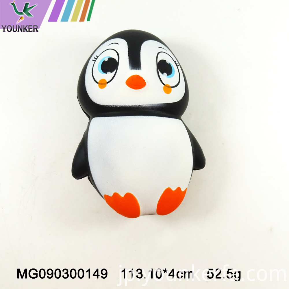Cute Squishy Toys Mg090300149 1