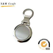Personalized Customized Blank Round Metal Key Ring (Y02451)