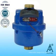 Volumetric Rotary Piston Type Brass Body Water Meter