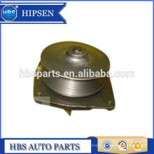 J C B 3CX Backhoe loader Spare parts Water Pump 320/04542 32004542 320-04542