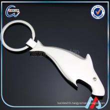 Shark or Fish Keychain