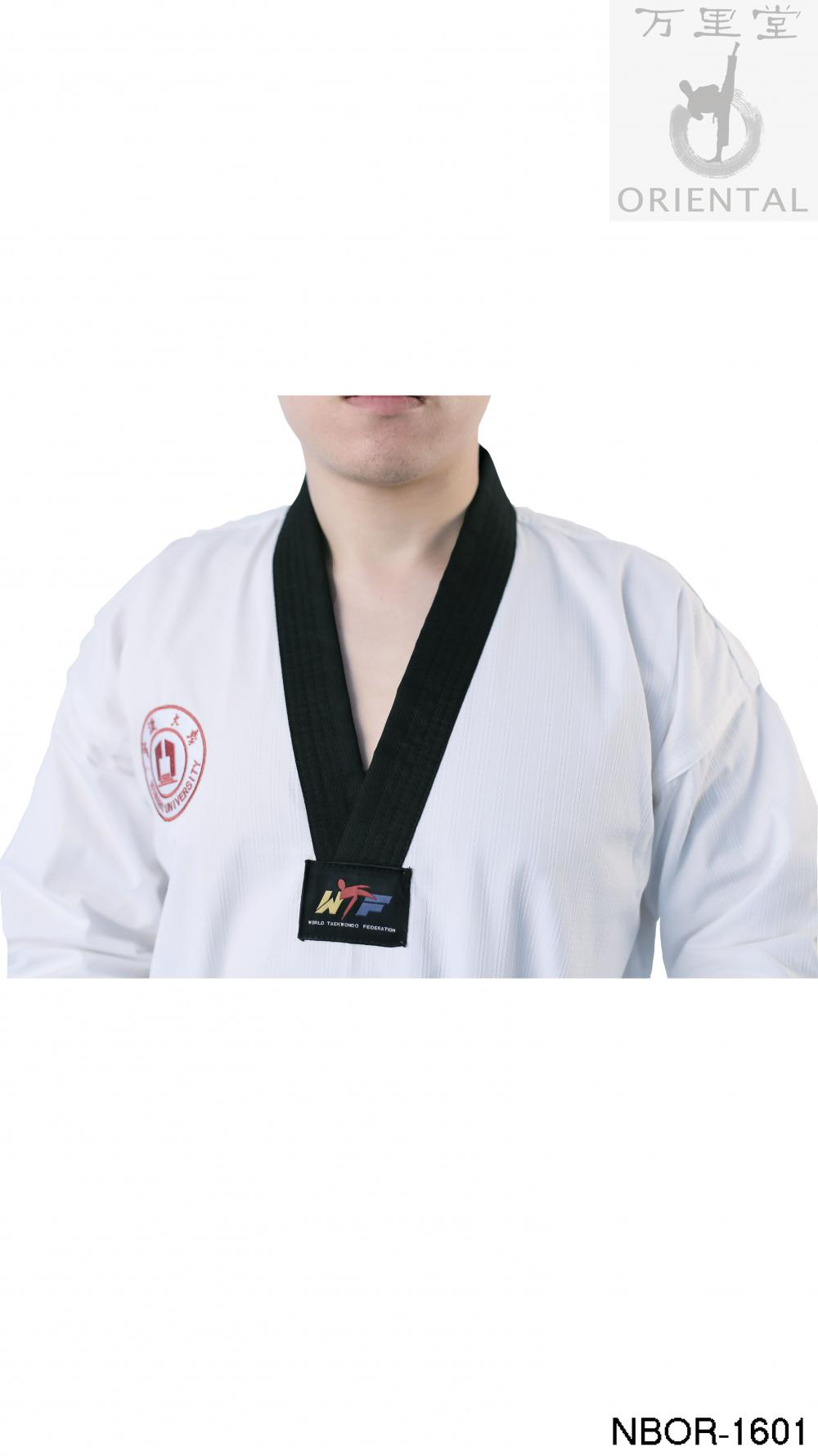 taekwondo balck collar clothing