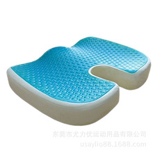 Coccyx Orthopedic Gel Memory Foam Car Seat Cushion Cool