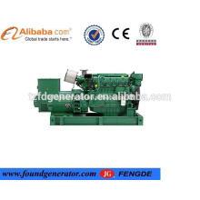 Hot sale 70KW diesel generator for sale