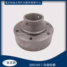 Piezas del motor diesel Eje del ventilador 3002183