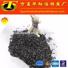 Granulat de charbon actif pour station d'épuration