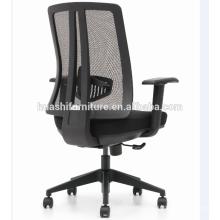 X1-03S-1 Vent Mesh Retour lombaire chaise de bureau