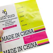 Custom Printed Roll Label Logo Self Adhesive Paper Sticker