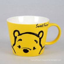 Tasse de promotion de Winnie