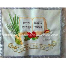 Kundenspezifisches DIY gesticktes Judentum Jüdisches Challah Brot-Abdeckung Judaica Supplies