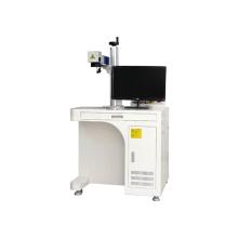 Faserlasermarkiermaschine für Werkzeugzubehör