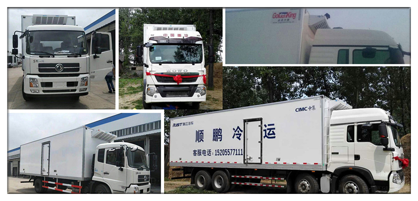 refrigeration unit for truck box 24v