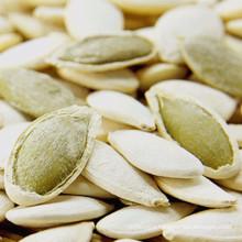 High grade shine skin pumpkin seeds