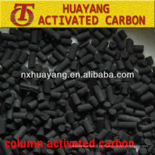 coluna de adsorção de gás carbono ativado para planta de produção de carbono ativado