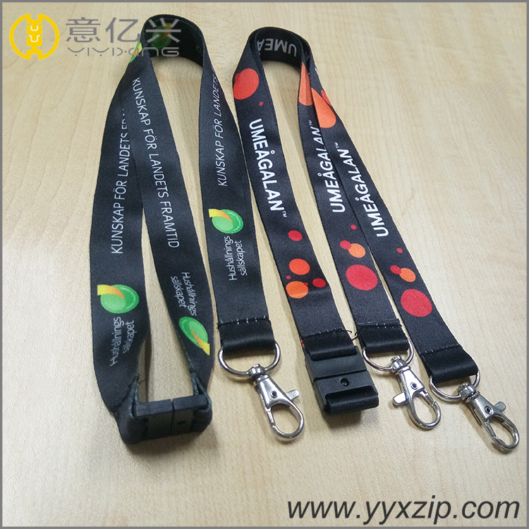 lanyards with id card holder