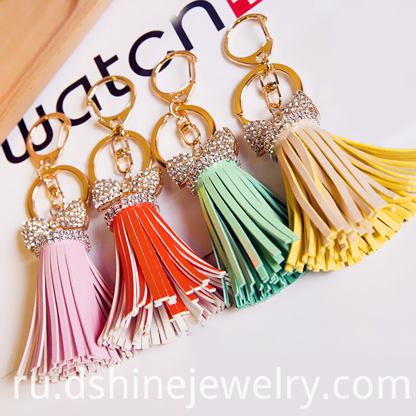 Leather Tassels Keychain