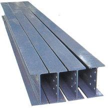 Стальные балки из высокопрочной стали