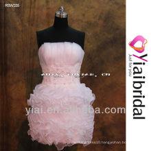 RSW335 Wedding Dresses Removable Skirt