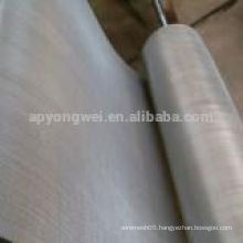 304 Stainless Steel mesh /Stainless Steel Wire Mesh (really Factory)
