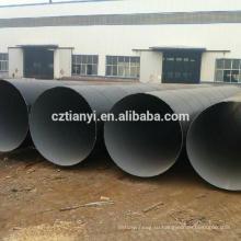 2015 Высококачественная стальная труба asme b 36.10 erw