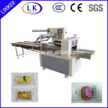 Fully automatic candy horizontal packing machine